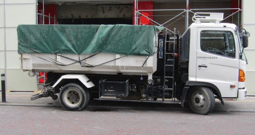 ニプラの産業廃棄物