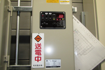ニプラの給排水設備点検3