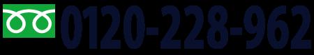 株式会社ニプラ フリーダイヤル0120-228-962